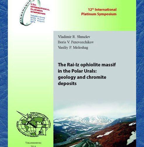 12 th international platinum symposium
